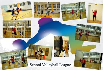 School Volleyball League